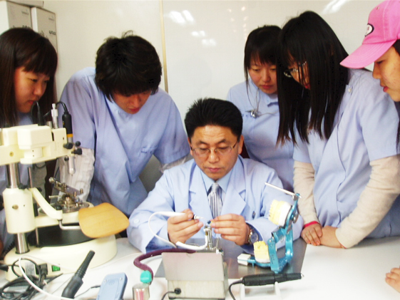 Dental Technology Science photo